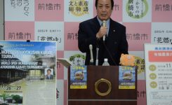The-press-meeting-in-Maebashi-City-Hall